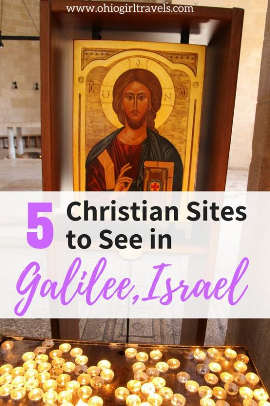 Are you looking for a day trip from Tel Aviv? A trip to Galilee to see the Christian sites of Galilee is well worth the trip. The city is full of history and beautiful architecture. Click to see why we enjoyed our trip to Galilee Israel so much. Don't forget to save this pin to your travel board! #christiansites #galilee #galileeisrael #israel