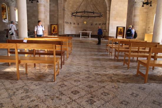 Church of Multiplication, Israel~www.ohiogirltravels.com