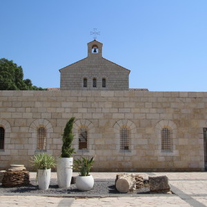 Church of Multiplication, Israel~www.ohiogirltravels.com
