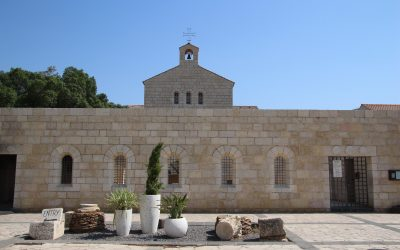Exploring the Christian Sites of Galilee, Israel