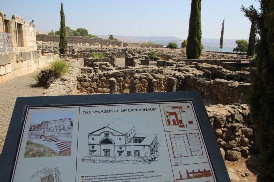 Capernaum, Israel~www.ohiogirltravels.com