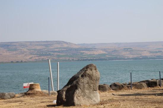 Sea of Galilee, Israel~www.ohiogirltravels.com