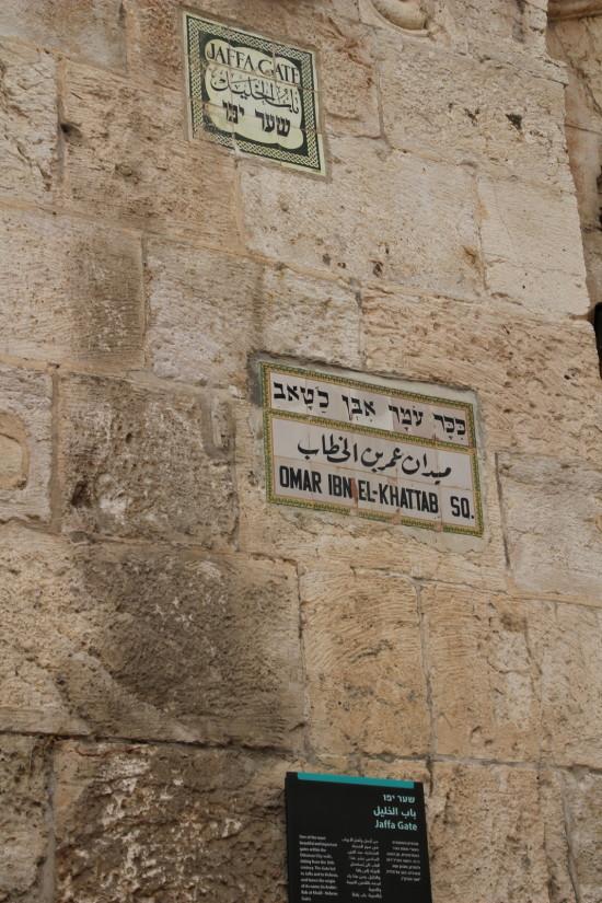 Jerusalem, Israel ~ www.ohiogirltravels.com