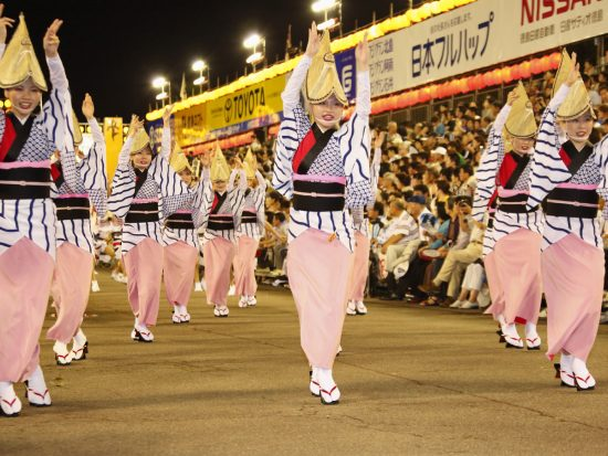 Tokushima Awa Odori Festival