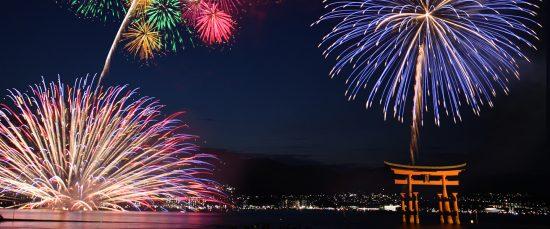 Miyajima Fireworks Festival