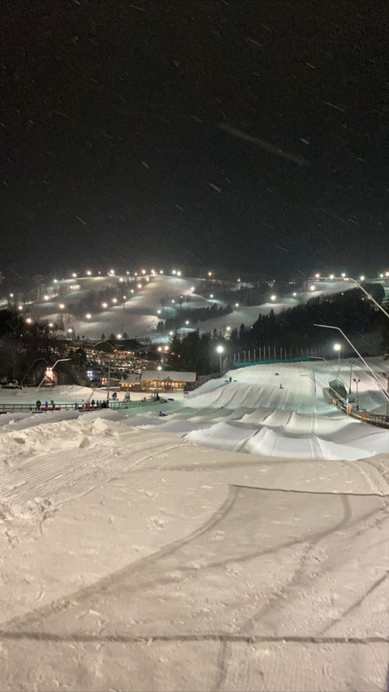 Snow Tubing View at Seven Springs
